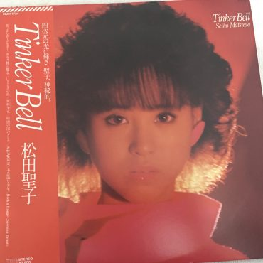 Seiko Matsuda ‎– Tinker Bell, Japan Press Vinyl LP, CBS/Sony ‎– 28AH 1734, 1984, with OBI
