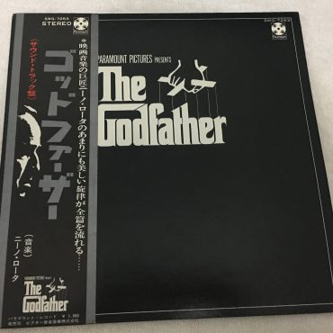Nino Rota ‎– The Godfather (Original Soundtrack Recording), Japan Press Vinyl LP,  Paramount Records ‎– SWG-7253, 1972, with OBI