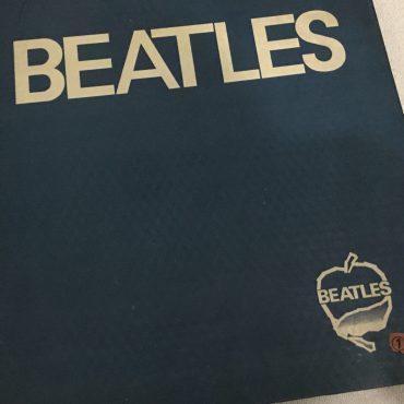 Beatles – Beatles FRC Box, 8 Vinyl LP Box Set, Apple Records, 1973, USA