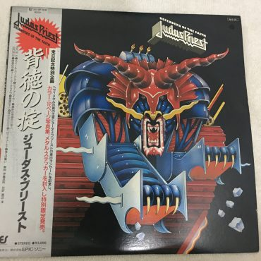 Judas Priest – Defenders Of The Faith, Japan Press Vinyl LP, Limited Edition, Epic – 30-3P-519, 1984, with OBI